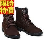 馬丁靴-真皮革英倫圓頭中筒男靴子3色64h51[巴黎精品]