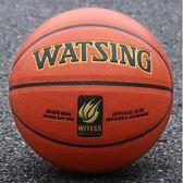全館83折 室外水泥地耐磨牛皮真皮手感中小學生7號成人比賽籃球5號兒童