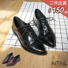 包鞋 亮皮雕花尖頭包鞋 MA女鞋 T20...