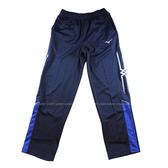 (A9)MIZUNO 美津濃 針織運動套裝下 長褲 鬆緊帶 32TD853414 深丈青X法國藍[陽光樂活]