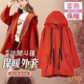 外套-LIYO理優-MIT寬鬆休閒連帽斗篷內刷毛保暖外套L848002