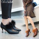 短靴 毛毛馬丁靴尖嘴酒杯跟夜店性感女式宴會低筒英倫風「Chic七色堇」