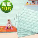 LOG樂格 3D立體 磚形環保兒童防撞牆...