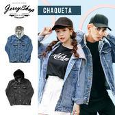 牛仔外套 JerryShop【XX17134】 明星款牛仔連帽外套 (2色) 個性外套 雙口袋外套 潮流牛仔外套