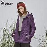 【爆殺↘1680】ADISI 女率性防風撥水保暖可拆帽外套 AJ1821034 (S-2XL) / 城市綠洲