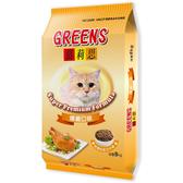 【葛莉思】貓食-燻雞口味8Kg