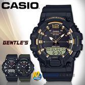 CASIO 卡西歐 手錶專賣店 HDC-700-9A 雙顯男錶 樹脂錶帶 黑色錶面 十年電力 HDC-700