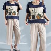 【NUMI】森-民族拚色水墨風上衣-深藍色(M-2XL可選)       50948