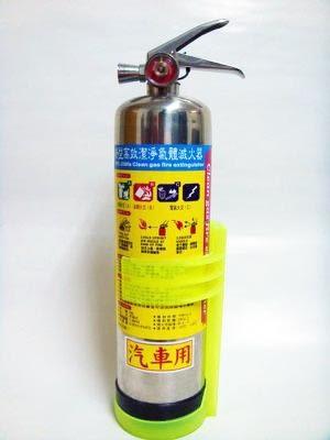 汽車用滅火器 船用 不銹鋼 3型236fa新型潔淨氣體消火瓶 3p新海龍高效能氣體消火瓶 永久免換藥
