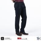 【NST Jeans】經典熱賣款 微彈高...