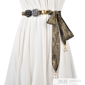 新品腰錬女 韓版長款打結腰帶女 配連身裙百搭裝飾 簡約時尚皮帶 母親節特惠