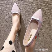 尖頭單鞋女春季新款韓版百搭chic學生平底鞋小清新豆豆鞋瓢鞋 一米陽光