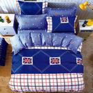 GALATEA 格蘭布 台製雙人四件式磨毛床包被套組