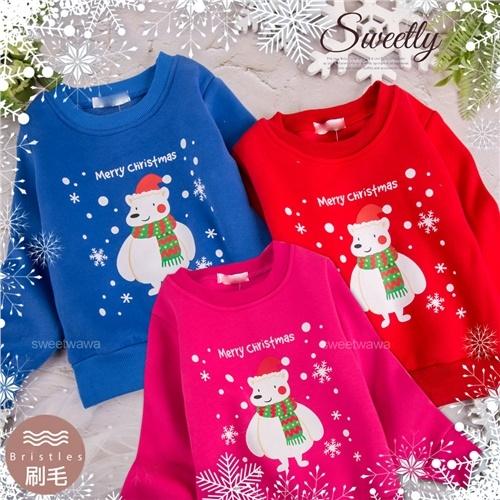 禦寒保暖~中性款~歡樂聖誕白熊長袖上衣~3色(厚棉,內刷毛)(300839)【水娃娃時尚童裝】