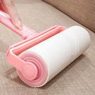 粘毛氈 可撕式滾筒衣服黏塵紙滾毛器除塵除毛去毛刷滾刷沾粘毛神器  快速出貨