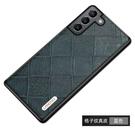 商務皮套Galaxy S21 Ultra手機套 三星高檔note20手機殼 三星S20/S10/S9/S8 Plus保護殼 SamSung N10/N9/N8保護套