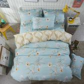 新年85折購 簡約床上用品四件套床笠款三件套公主風雙人床罩1.5 1.8m2.0米床
