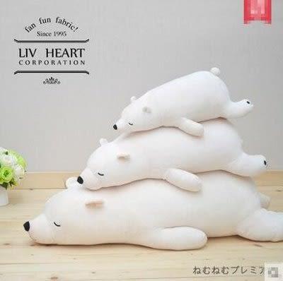 北極熊毛絨玩具抱枕公仔 M號【藍星居家】