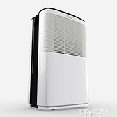 復旦申花除濕機家用小型抽濕機臥室除濕器地下室靜音亁燥吸濕器 ATF 電壓:220v 魔法鞋櫃