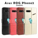 【側掀收納皮套】華碩 ASUS ROG Phone 2 ZS660KL 電競手機 6.59吋/ROG2 瘋馬皮套/保護套/全包覆/TPU-ZW