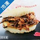 紅龍洋菇豚燒米漢堡1盒(3入/盒)【愛買冷凍】