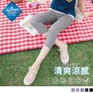 WINCOOL的涼感機能布料,具有抗UV的機能,保護腿部不受紫外線侵害