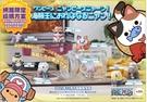 11月預收免運玩具e哥MH MEGA CAT PROJECT 海賊王 貓咪我要成為海賊王喵 中盒8入無特典代理83192