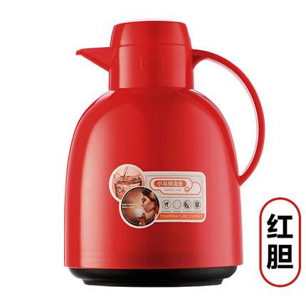 熱水瓶 保溫壺家用兒童暖水壺1.5L外出可攜式戶外熱水瓶學生宿舍用女 4色