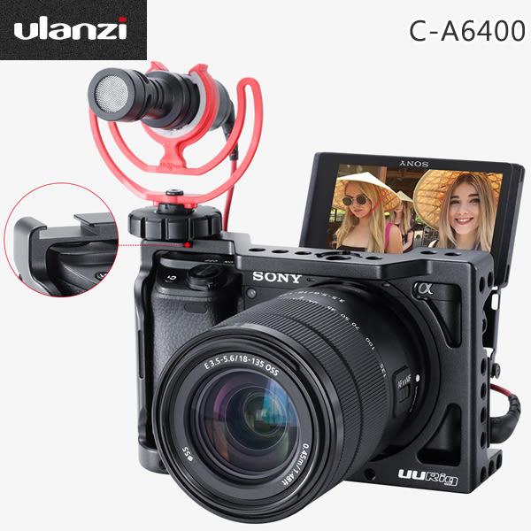 EGE 一番購】Ulanzi【UURig C-A6400】適用A6400 A6300 Vlog專用金屬兔龍【公司貨】