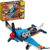 LEGO 樂高 造物主3合1螺旋槳飛機31099飛行玩具 (128件)