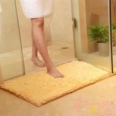 2條裝門墊吸水腳墊衛生間進門地墊家用浴室防滑墊【聚可愛】