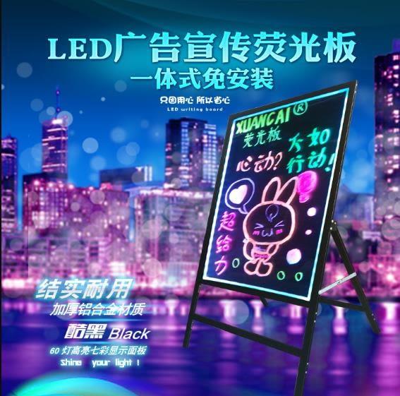 電子熒光板62*110廣告板發光板寫字板led熒光板手寫板熒光黑板 st948『毛菇小象』