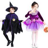 萬圣節兒童服裝小女孩演出服