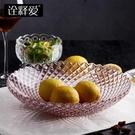 紫色玻璃果盤創意 現代 客廳 家用 酒店 果盤