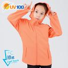 UV100 防曬 抗UV-涼感輕量連帽童款外套-帽沿款