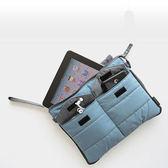包中包 ipad防撞包 旅行收納包 獨具衣格