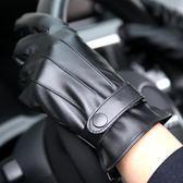 皮手套男士秋冬季保暖加絨加厚PU皮手套防風騎行摩托車學生韓版
