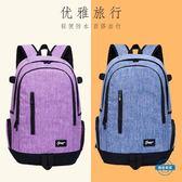 新年85折購 電腦包ins超火的後背包正韓高中學生書包電腦包 大容量帆布背包男旅行包