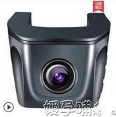行車記錄器新款隱藏式行車記錄儀雙鏡頭高清夜視全景無線電子狗帶24小時監控igo 嬡孕哺