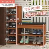 簡約換鞋凳鞋櫃式多功能家用儲物凳子進門口北歐收納鞋架穿鞋凳雙十二全館免運
