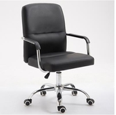 辦公椅電腦椅家用凳子升降轉椅簡約會議室宿舍學生靠背椅麻將椅子LX 春季上新