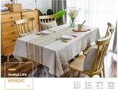 現代簡約ins桌布布藝棉麻小清新茶幾客廳家用桌墊臺布北歐長方形  潮流衣舍
