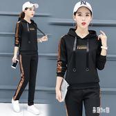 大碼套裝 2019秋季新款韓版時尚氣質寬鬆休閒運動套裝女  YN754『易購3c館』