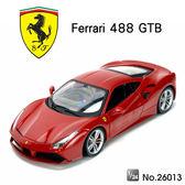 Amuzinc 酷比樂  合金車1 24 法拉利Ferrari 488 GTB