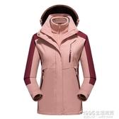 衝鋒衣 戶外衝鋒衣男女三合一可拆卸兩件套防風防水加絨加厚潮牌保暖外套 1995生活雜貨