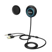 [強強滾]音響主機免換 美國iClever 藍牙接收器4.0 藍芽音樂傳輸器 藍芽免持 發射器 aux sound
