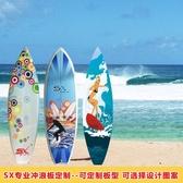 專業沖浪板廠家直銷玻璃鋼沖浪板surfboard成人長短板定做總錬接 英雄聯盟MBS