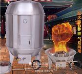 佳美201無磁不銹鋼火山石燃氣型木炭工程烤鴨爐港式燒肉燒鵝乳豬HM 3c優購