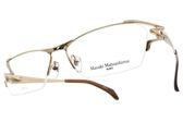 Masaki Matsushima 光學眼鏡 MF1219 C01 (金-棕) β 鈦金屬鏡框 流線設計半框款 #金橘眼鏡