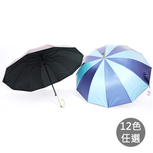 【雙龍牌】22*12K自動色膠素色傘 A0960S